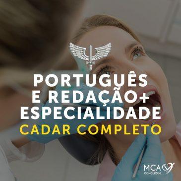 CADAR Completo – Português e Redação + Especialidade